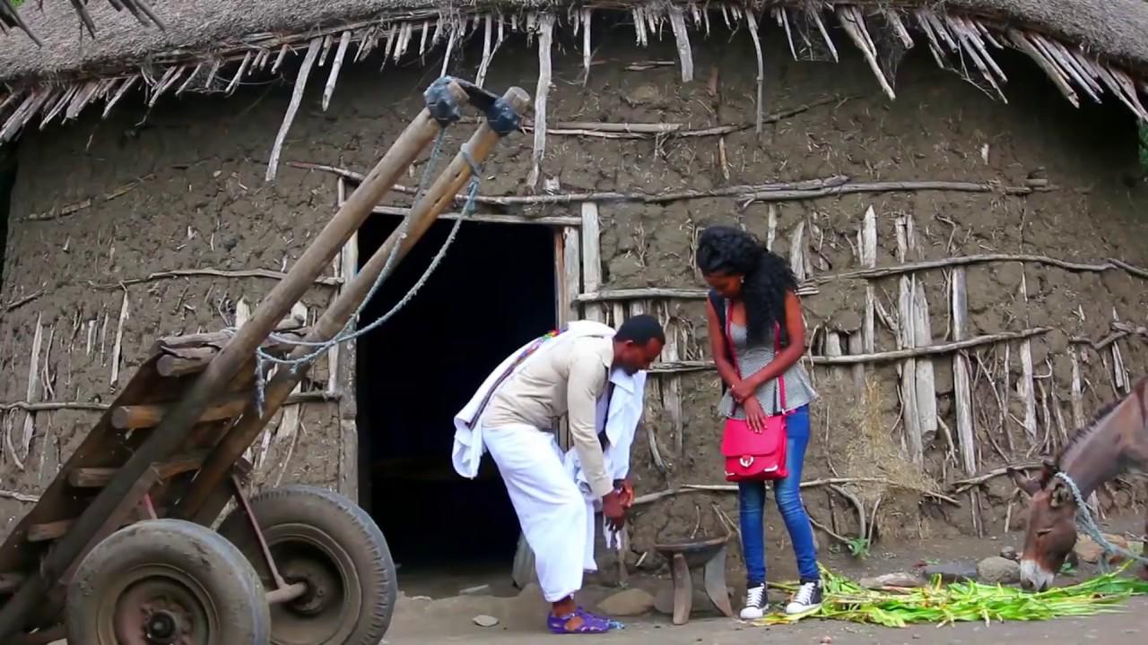 Ethiopian — Maditu Weday — Eshkem(እሽክም) — New Ethiopian Music 2016(Official Video)