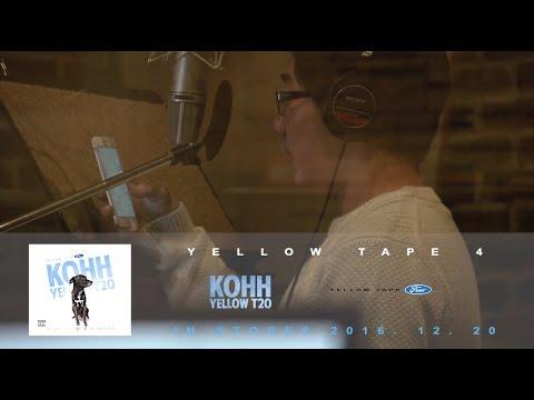LIL KOHH — «浮気» Official Video (Short Ver.)