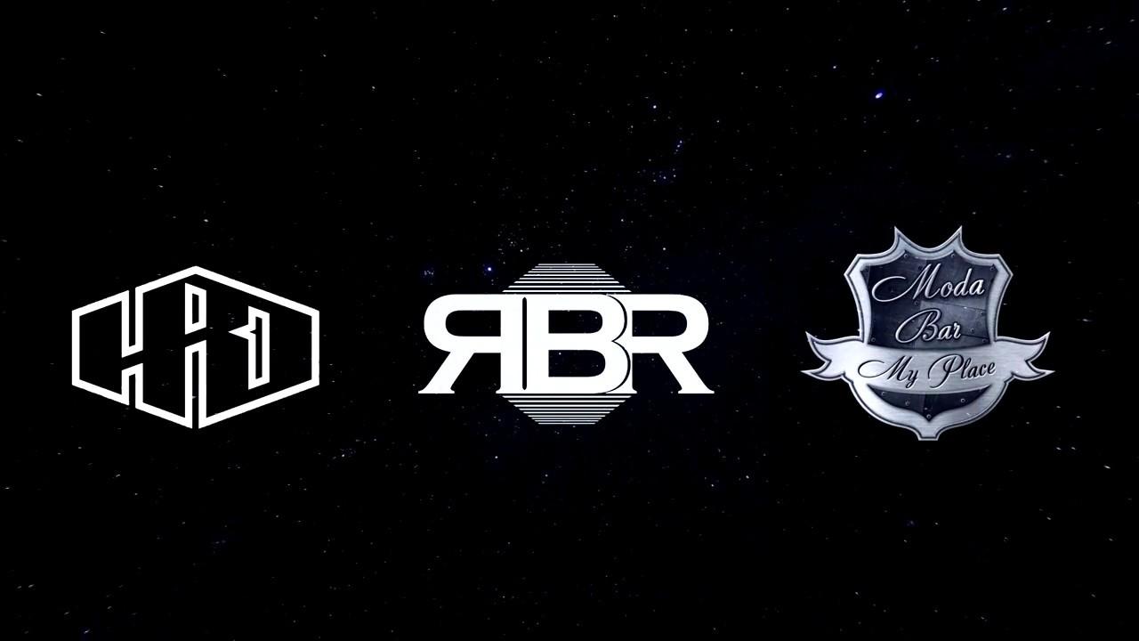 RBR И вътре и вънка(HRD on the beat)Official video