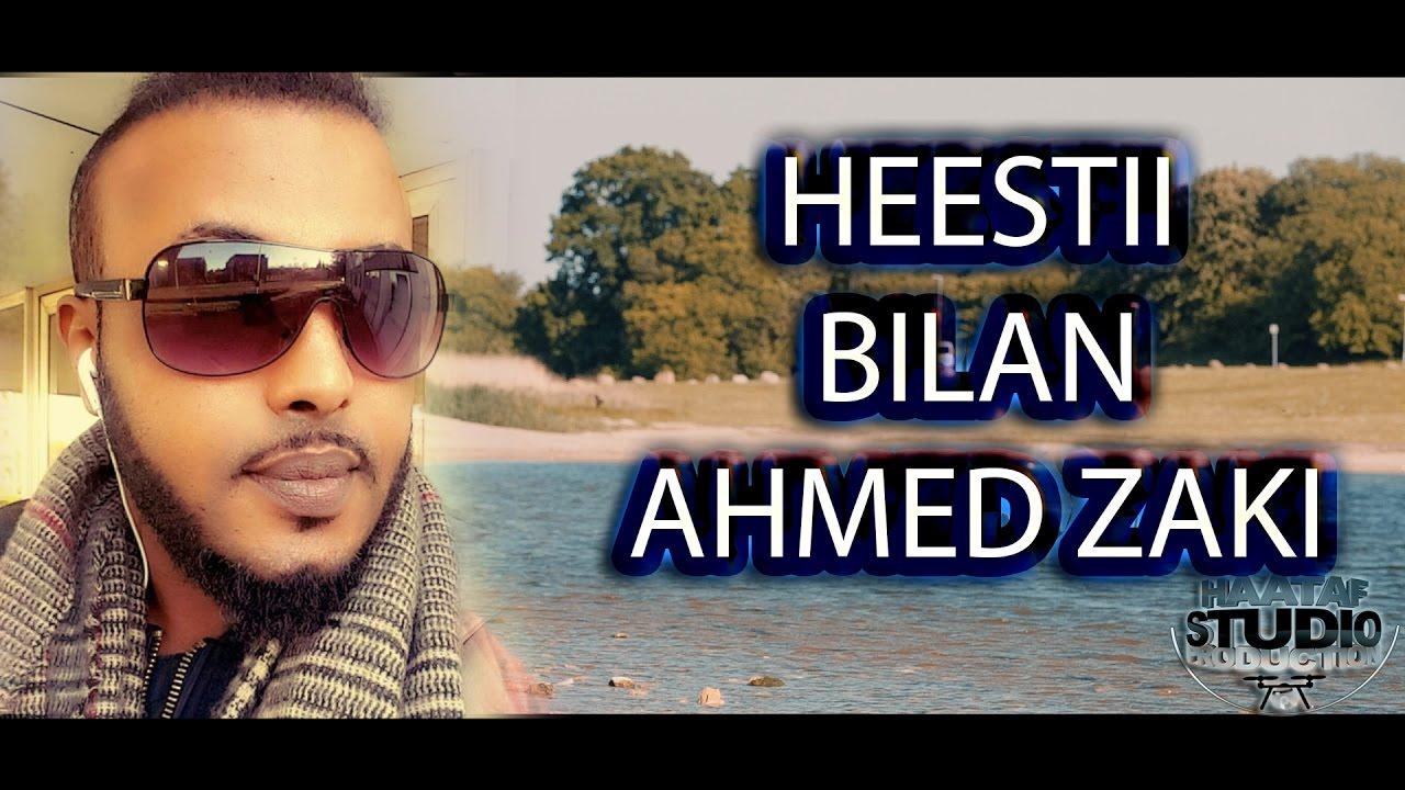AHMED ZAKI 2017 BILAN OFFICIAL VIDEO