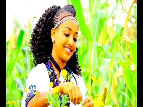 Ethiopian — Melese Kasahun — Hemre Bikule zeyo — New Ethiopian Music 2016(Official Video)