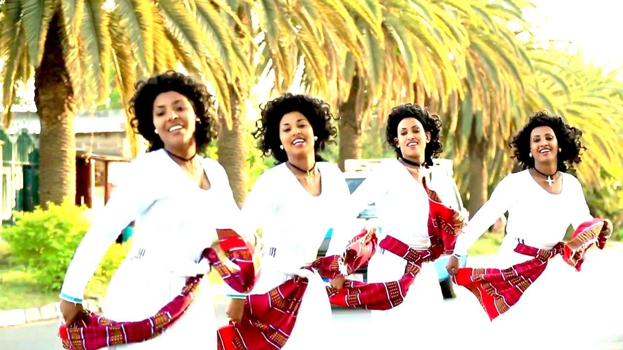 Ethiopian — kuluberhan Abebe — BahirDar(ባህርዳር) — New Ethiopian Music 2016(Official Video)