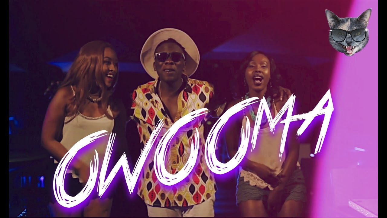Owooma — Charly na Nina ft GeoSteady (Official Video) 2016-2017