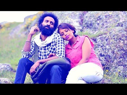 Bisrat Teklu — Anteye | አንተዬ — New Ethiopian Music (Official Video)
