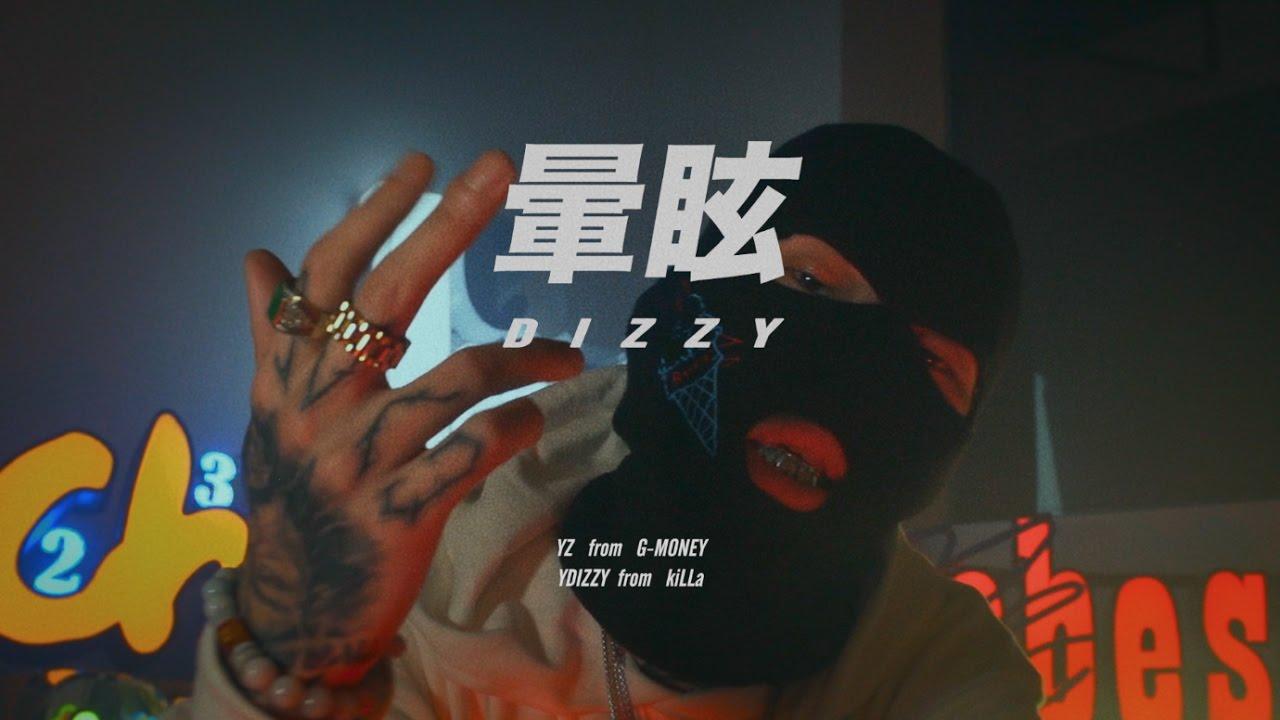YZ Ft. YDIZZY — DIZZY 暈眩 (Official Video)