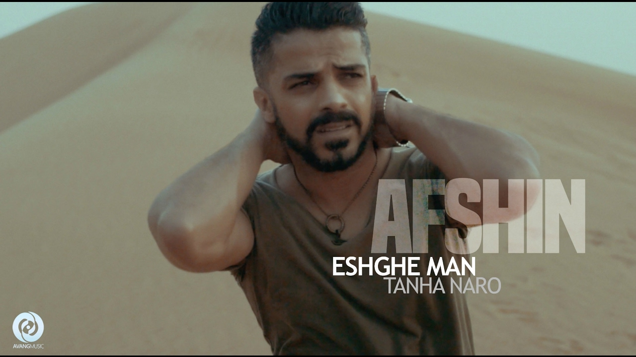 Afshin — Eshghe Man Tanha Naro OFFICIAL VIDEO HD