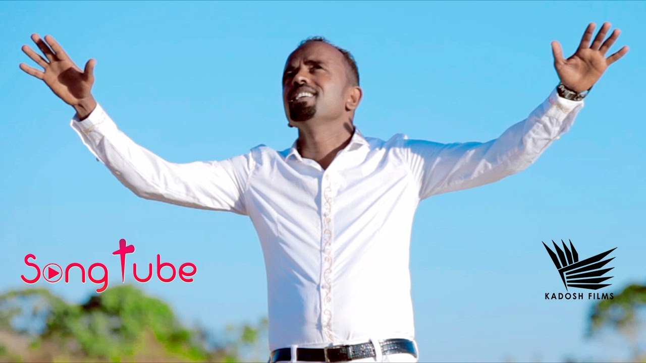 «Abenezer» — Fasika Belihu — New Amharic Protestant Mezmur 2017 (Official Video)