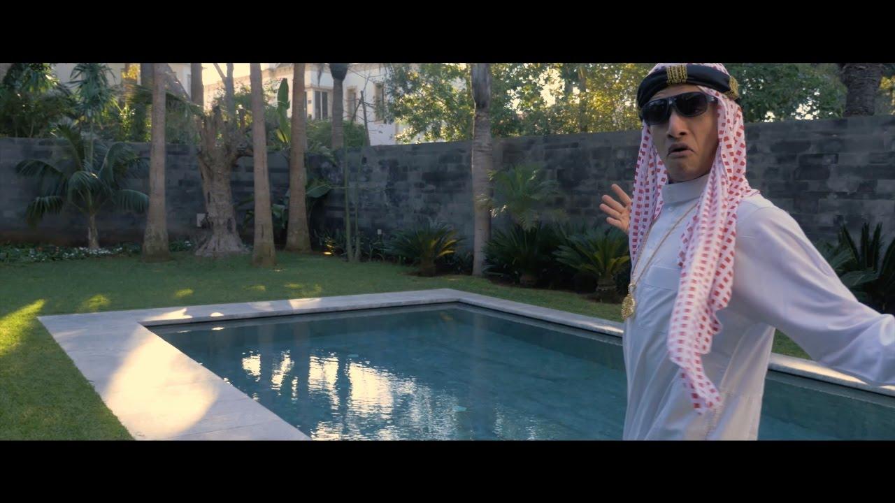 SALIM — Ana Sheikh (Official Video)