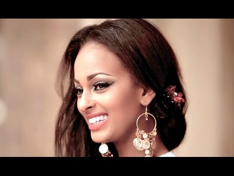 Abel Almaz — Cheb Cheb | ቸብ ቸብ — New Ethiopian Music 2017 (Official Video)