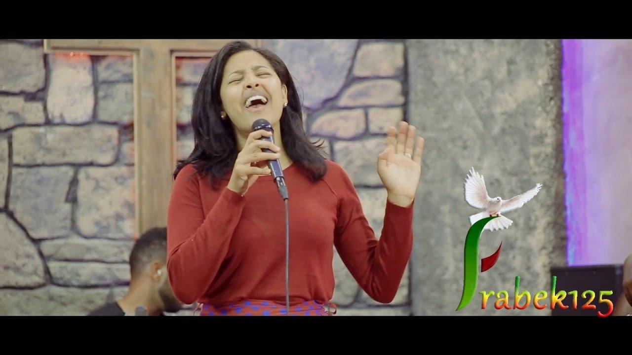 'Ante Tesebek' — Meskerem Getu — New Amazing Live Worship 2017 Mezmur (Official Video)