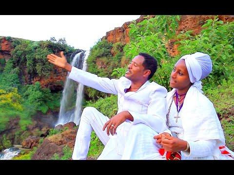 Simachew Kassa — Baso Mit | ባሶ ምት — New Ethiopian Music 2016 (Official Video)