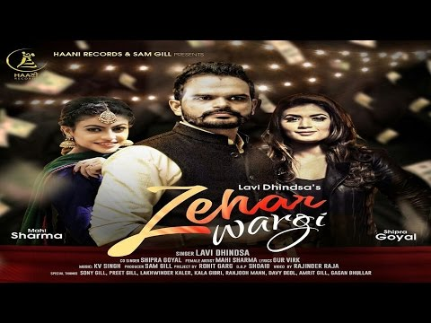 ZEHAR WARGI ● LAVI DHINDSA ● Full Official Video ● HAAਣੀ Records ● Latest Punjabi Song ● 2017