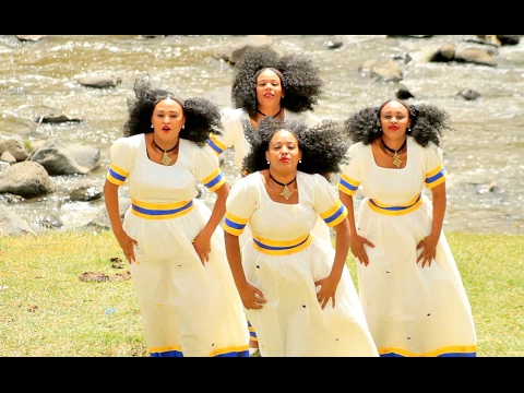 Yonas Abate — Melse Aregatina | መልስ አረጋትና — New Ethiopian Music 2017 (Official Video)