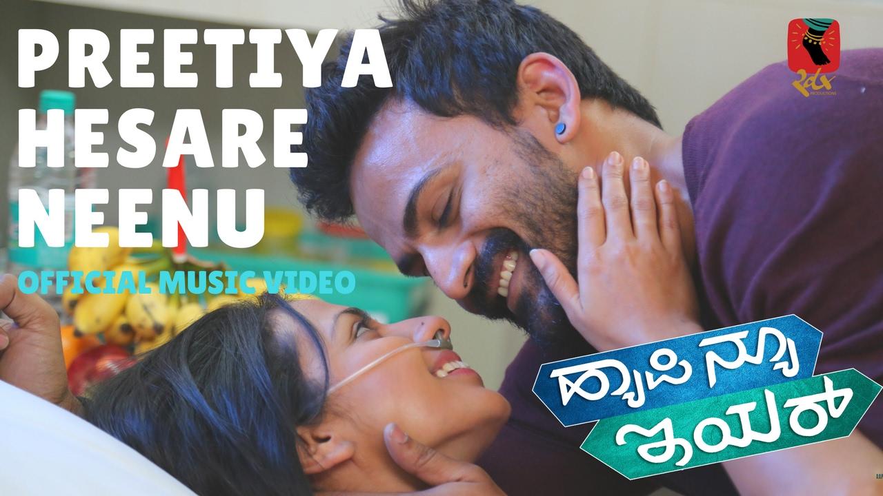 Preetiya Hesare Neenu (Unplugged) — Happy New Year (Official Video) | Raghu Dixit | Pannaga Bharana