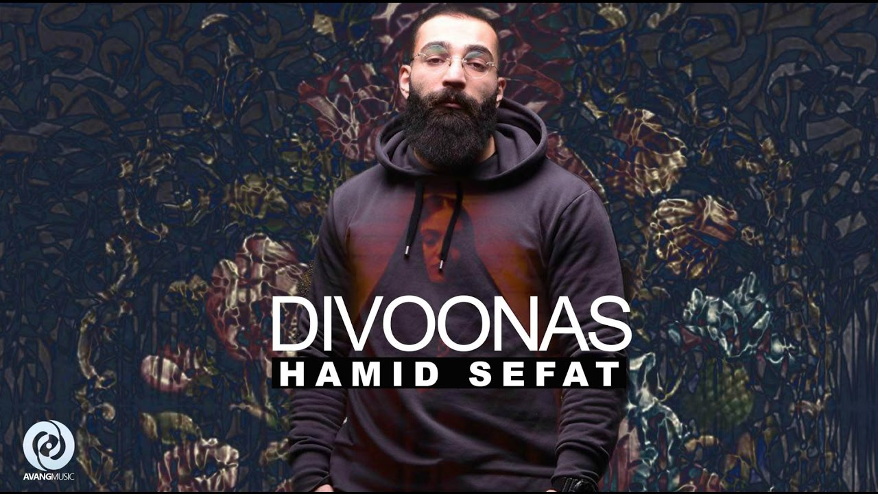 Hamid Sefat Ft Mehdi Sefid — Divoonas OFFICIAL VIDEO HD