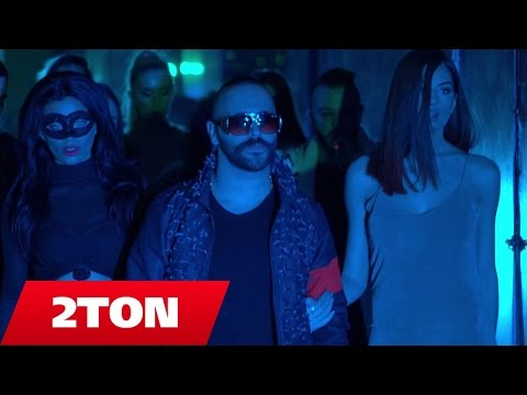 2Ton — Vip Zona (Official Video 4K )