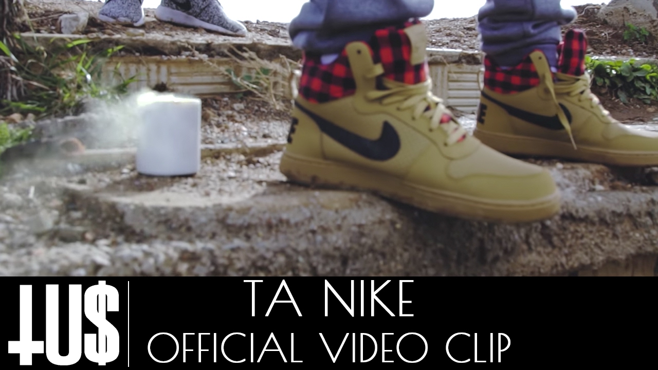 Tus — Τα Nike Prod. Minelli — Official Video Clip