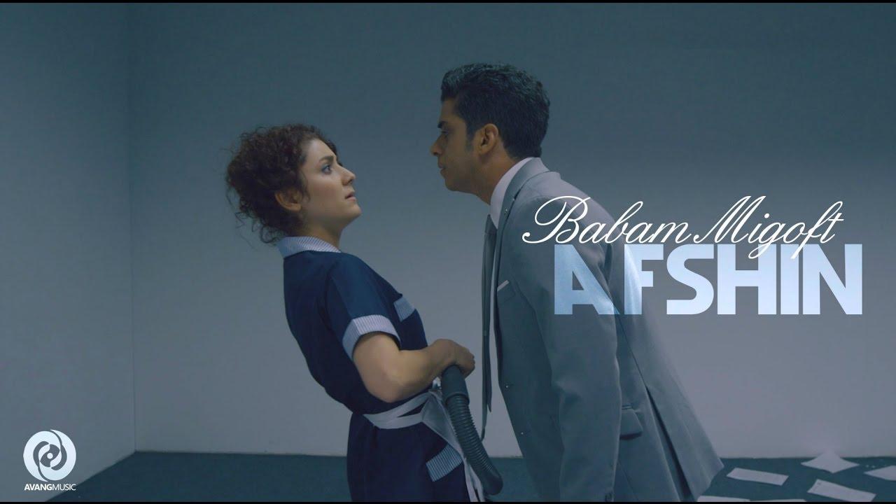 Afshin — Babam Migoft OFFICIAL VIDEO HD