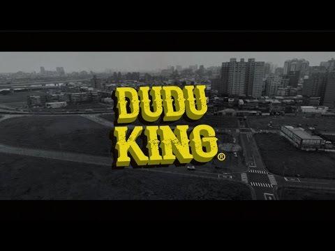 戰犯 Dudu King N.Y.A.S Official Video (Prod. by GreenTed)