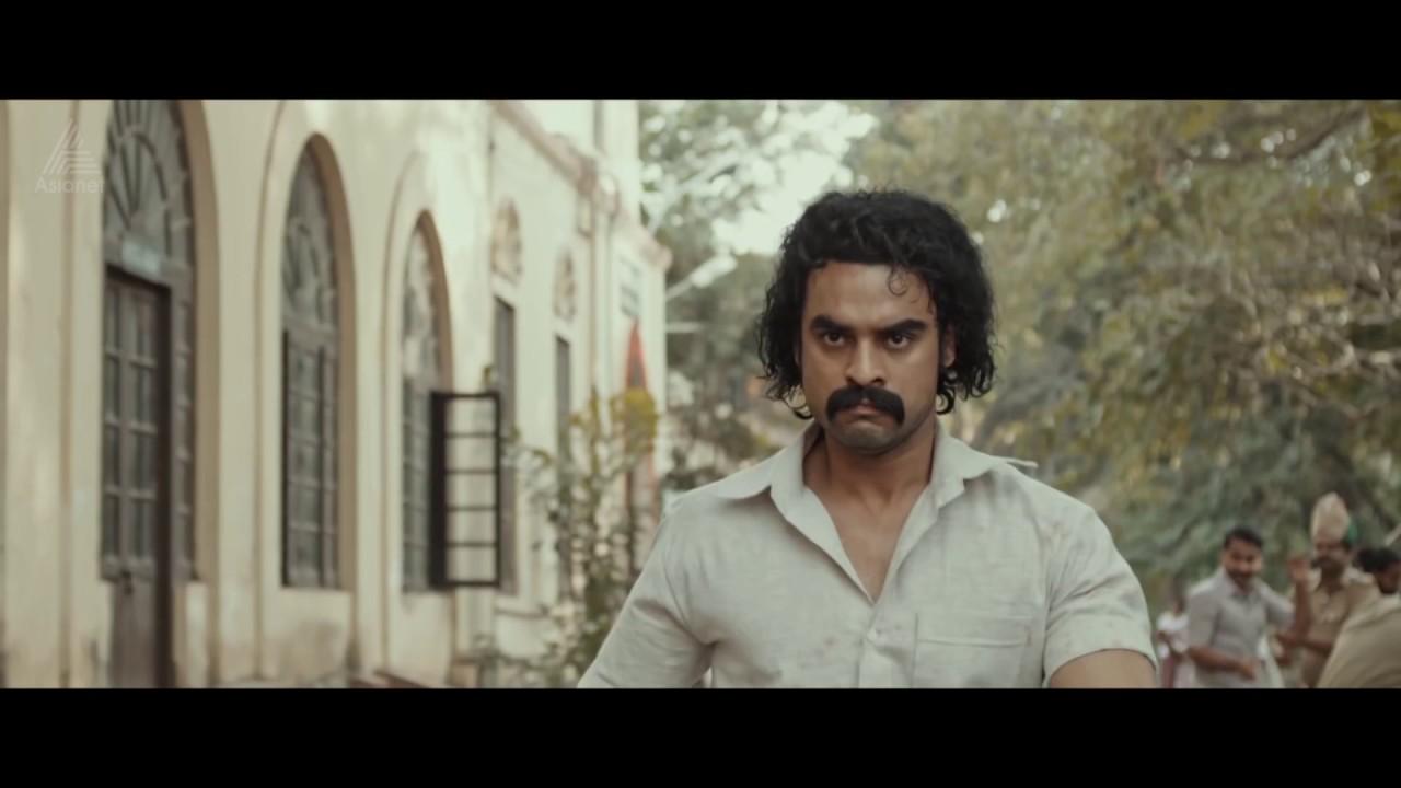 Munneraan Samayamai Official Video Song || Oru Mexican Aparatha || Tovino Thomas