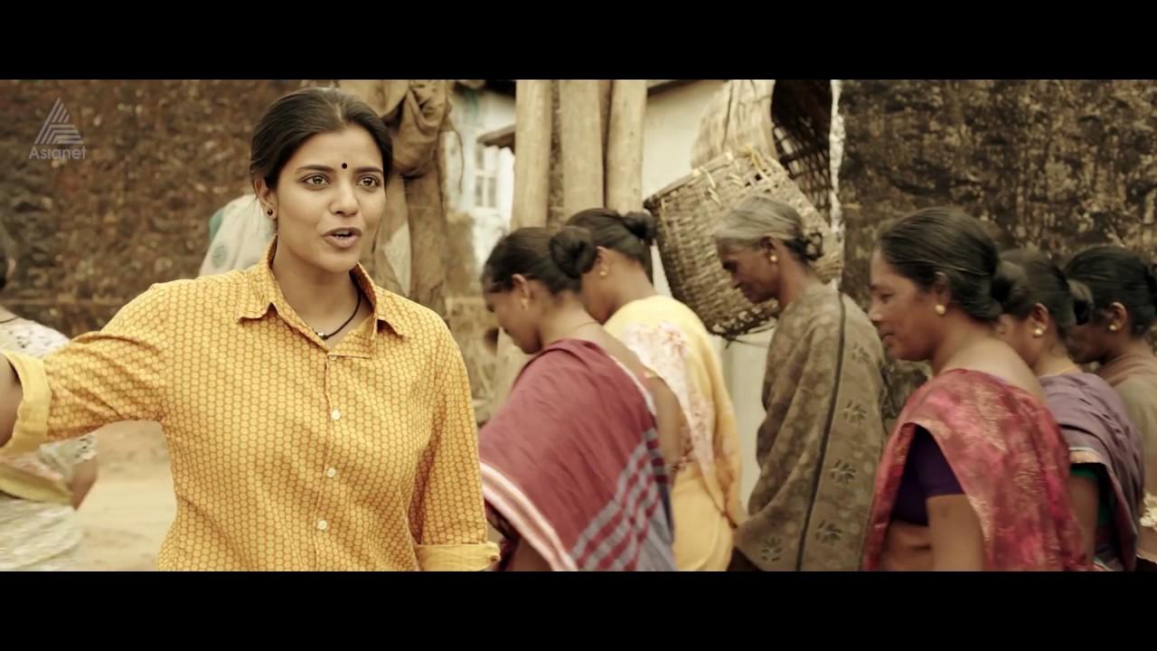 Udhichuyarnne Official Video Song || Saghavu || Nivin Pauly || Aishwarya Rajesh