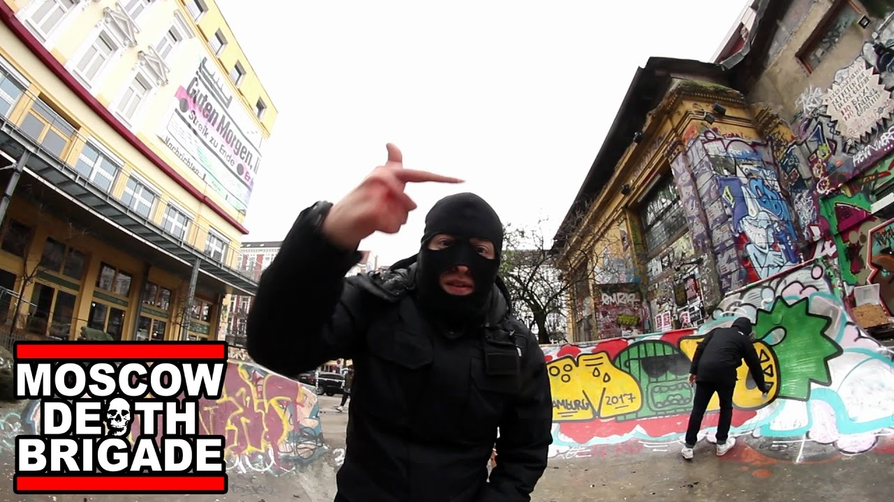 Moscow Death Brigade «Brother & Sisterhood» Official Video