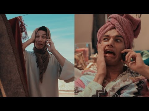 SALIM — TBERGUIG (Official Video)