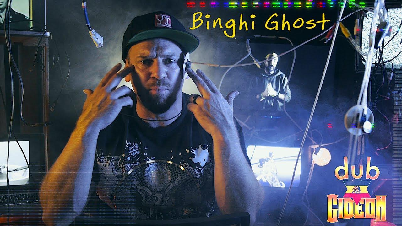 Binghi Ghost — Dezine [Official Video 2017]