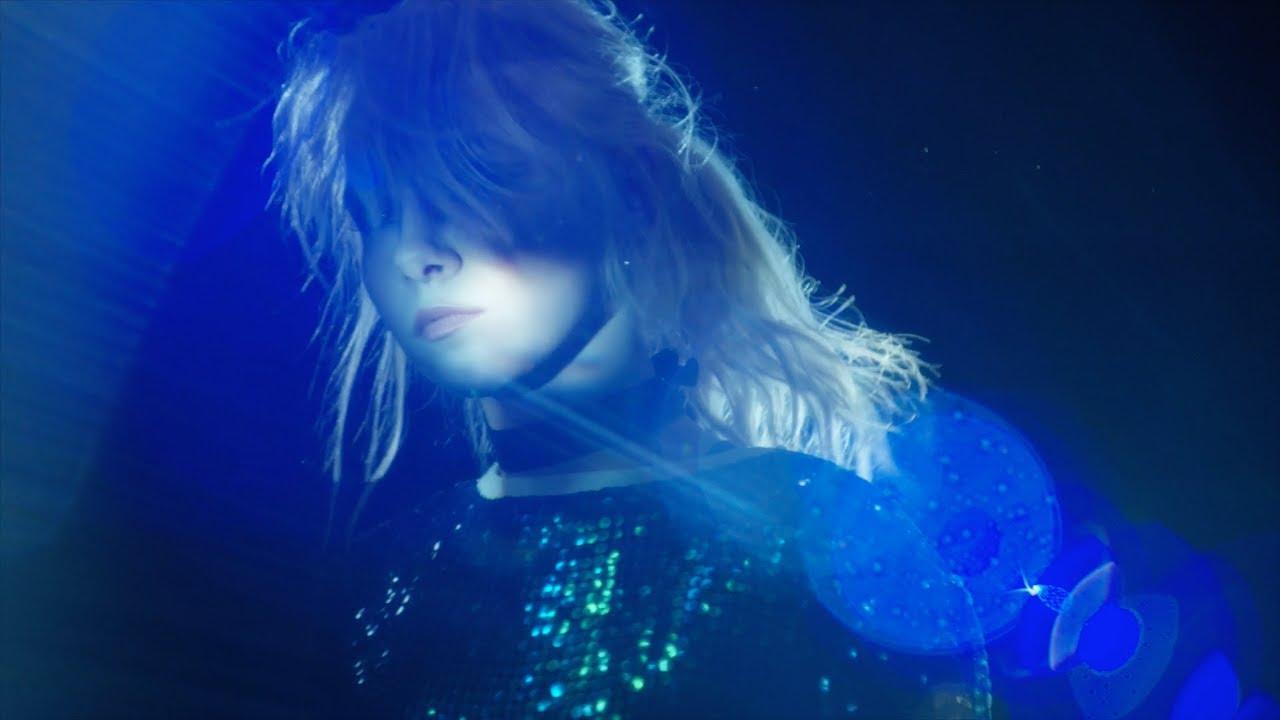 IIRIS — Stranger (official video)