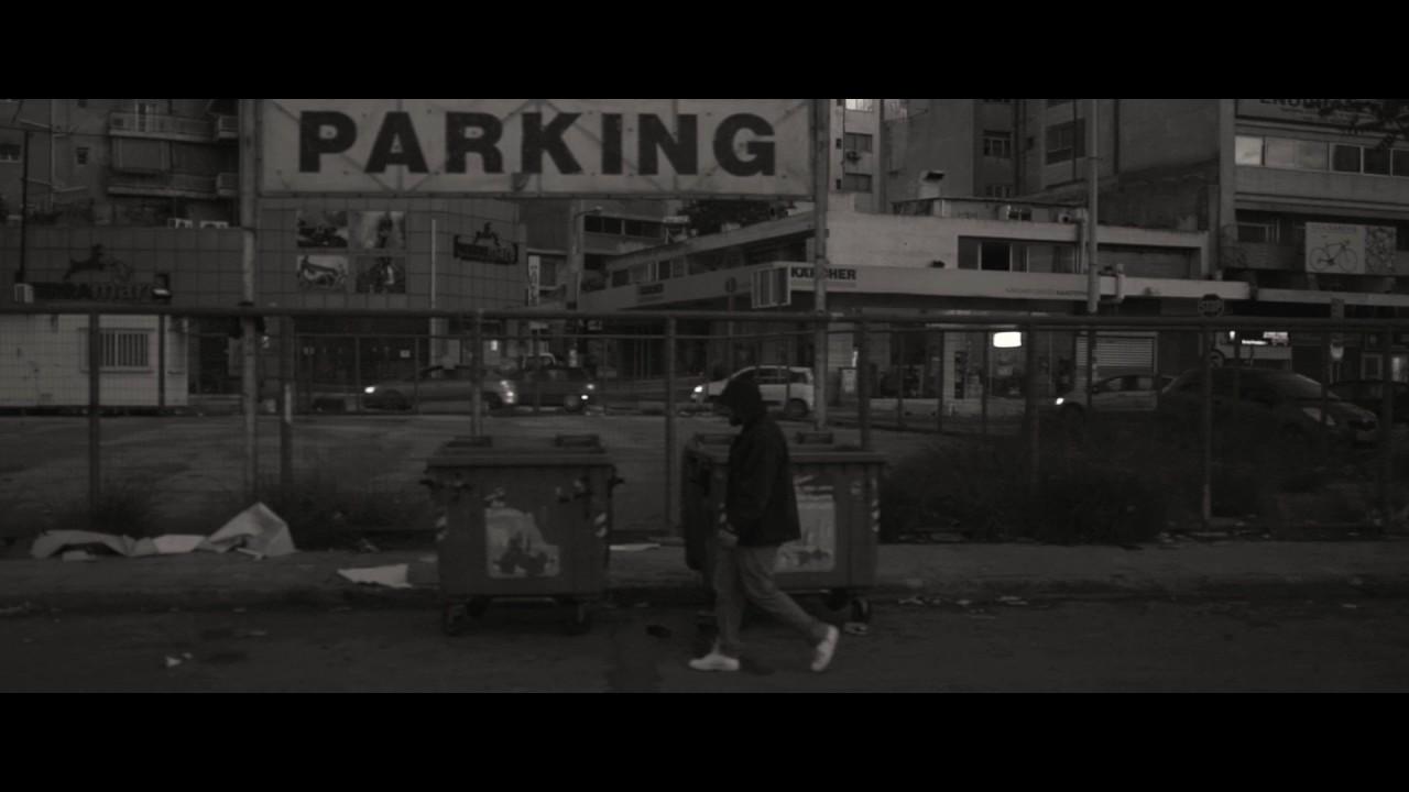 Θύτης — Το Τελευταίο Κομμάτι (official video)