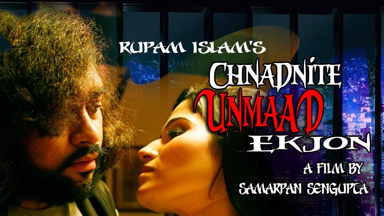 Chnadnite Unmaad Ekjon (Official Video)   Notun Niyom   Rupam Islam   Bengali Music Video 2017