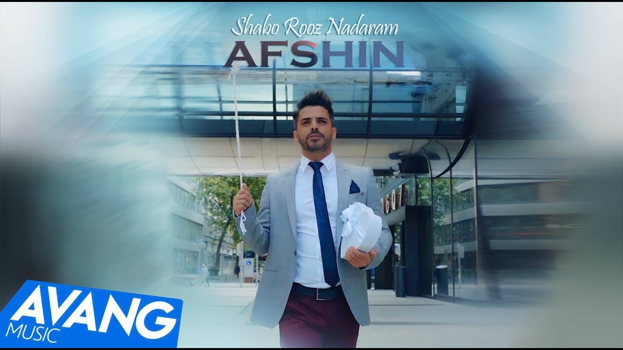 Afshin Feat Amir Ali — Shabo Rooz Nadaram OFFICIAL VIDEO HD