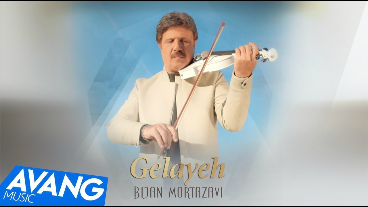Bijan Mortazavi — Gelayeh OFFICIAL VIDEO HD
