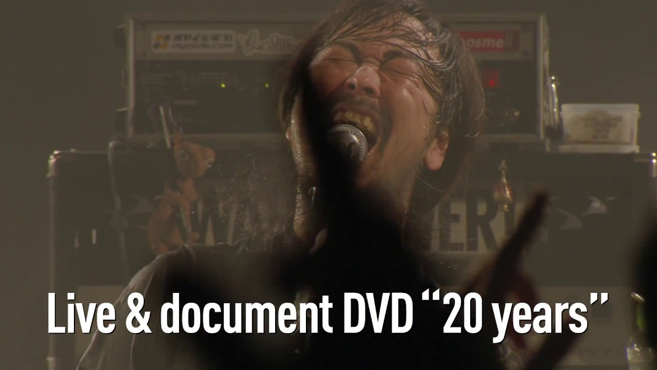 HAWAIIAN6 : 20YEARS & Beyond the Reach Trailer[OFFICIAL VIDEO]