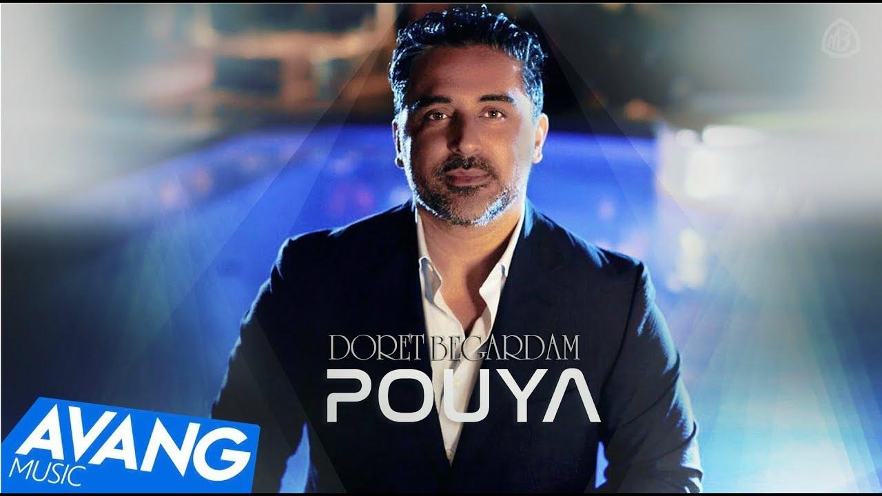 Pouya — Doret Begardam OFFICIAL VIDEO 4K