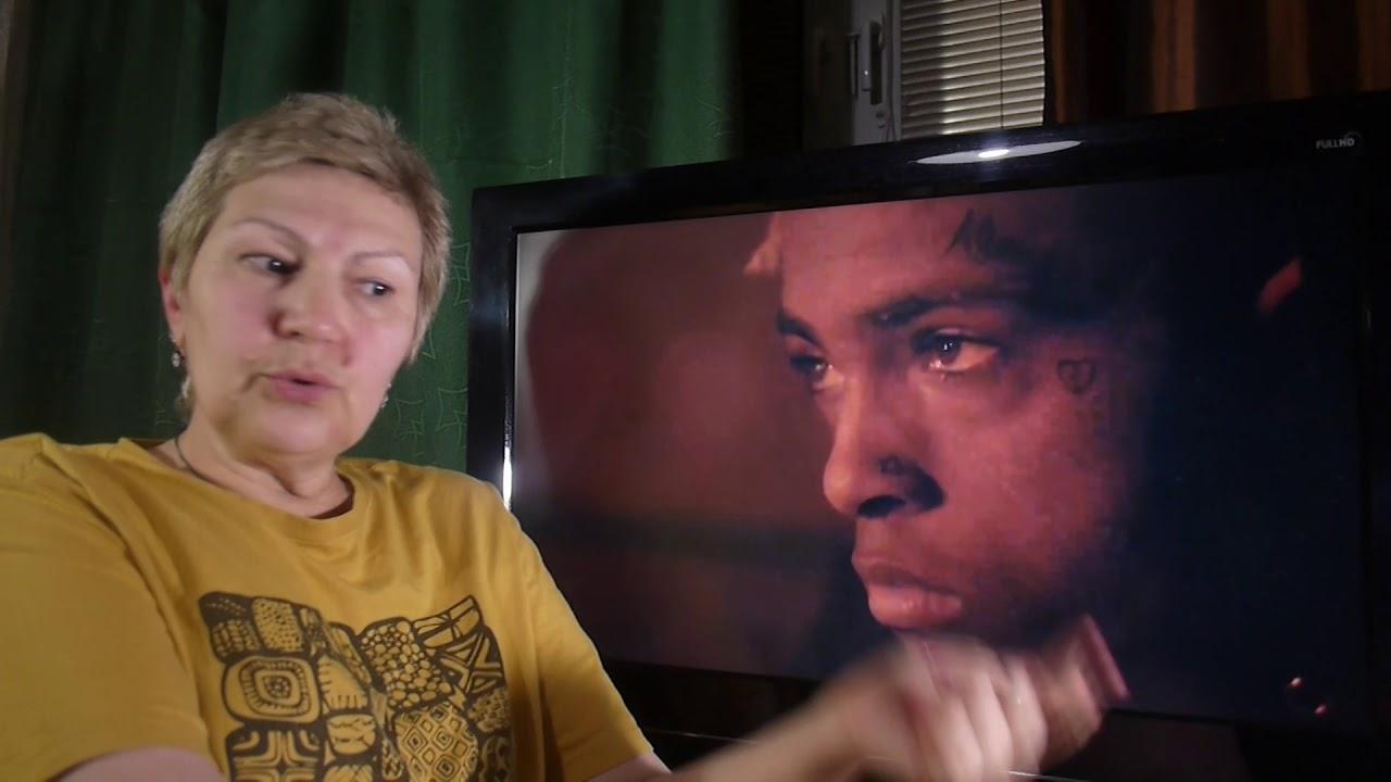 РЕАКЦИЯ МАМЫ на XXXTENTACION — Look At Me! (Official Video)