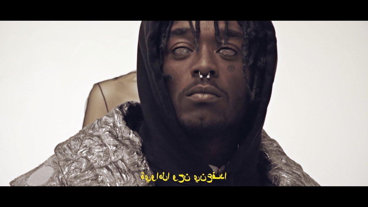 Lil Uzi Vert — XO Tour Llif3 (Official Music Video)