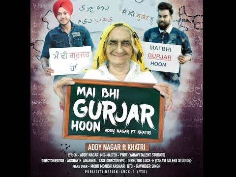 Main Bhi Gurjar Hoon — Addy Nagar Ft. Khatri | Official Video