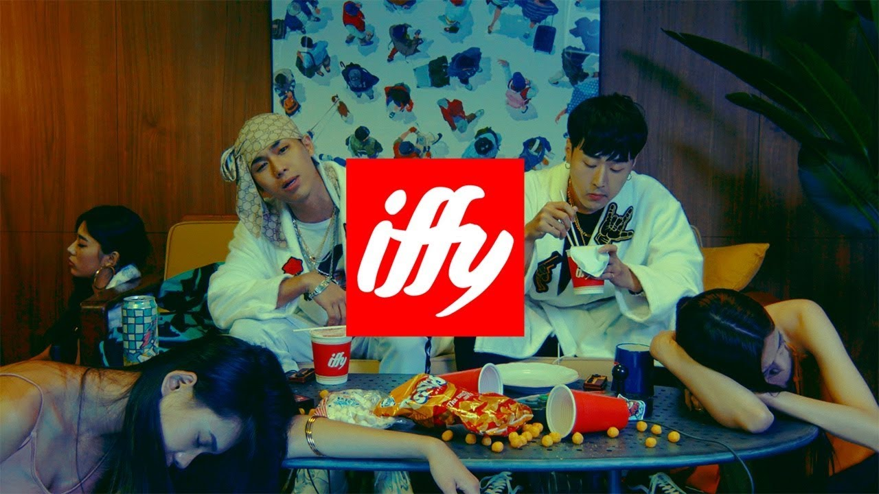 Sik-K, pH-1, 박재범 — iffy (prod by. GroovyRoom) Official Music Video