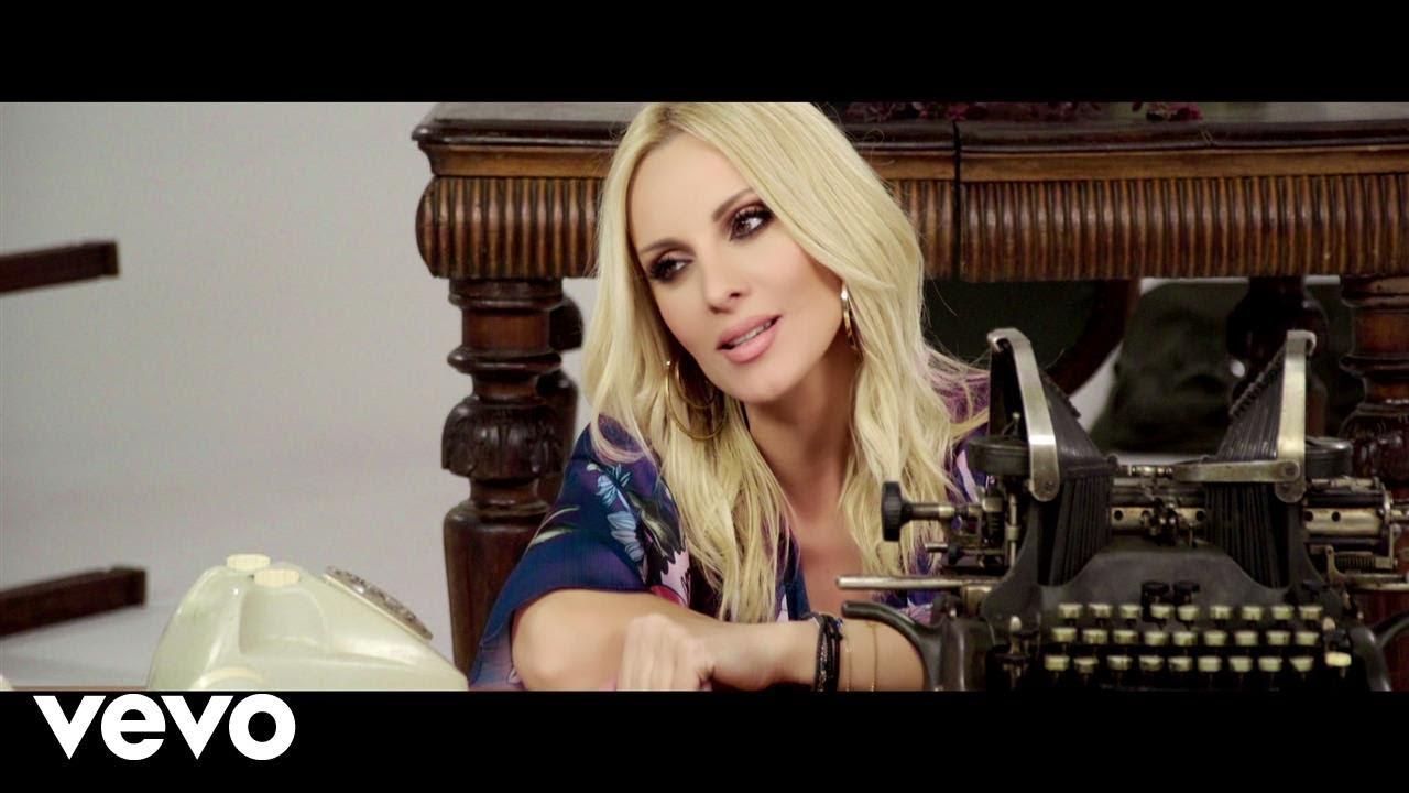Πέγκυ Ζήνα — Ο Χρόνος (Official Music Video
