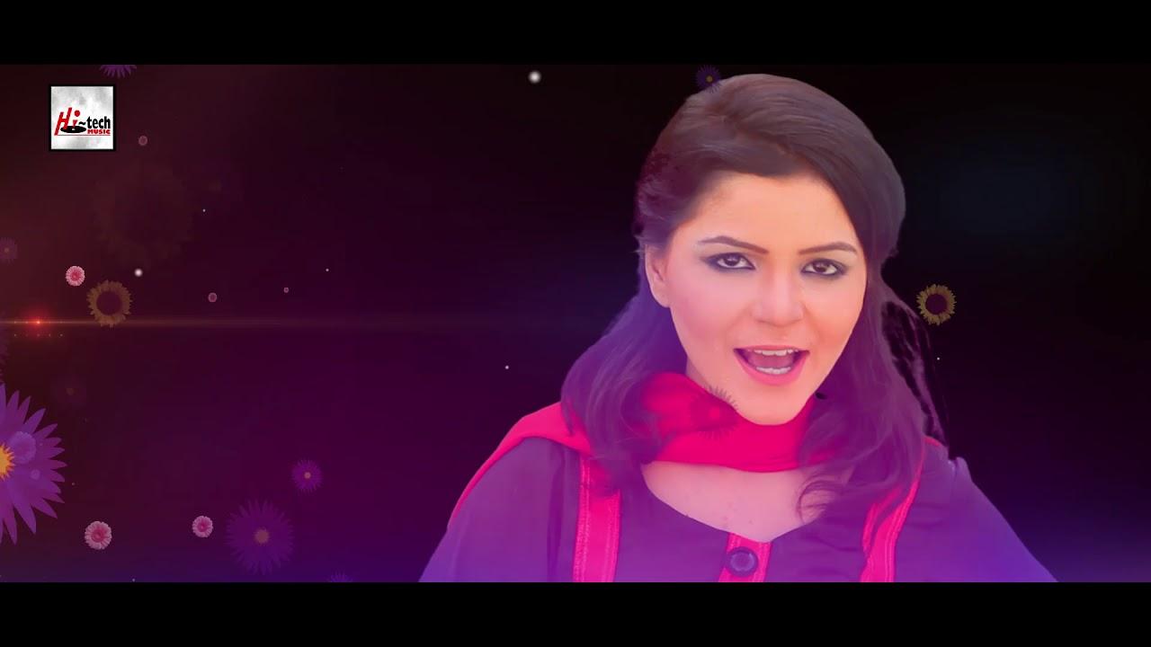 KURI VEKH KAY — SK1 & MARIA MEER FEAT. SAQIB — OFFICIAL VIDEO