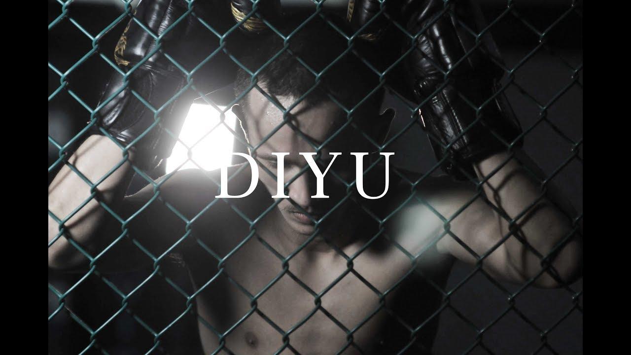 MARIO — DIYU (Official Video)