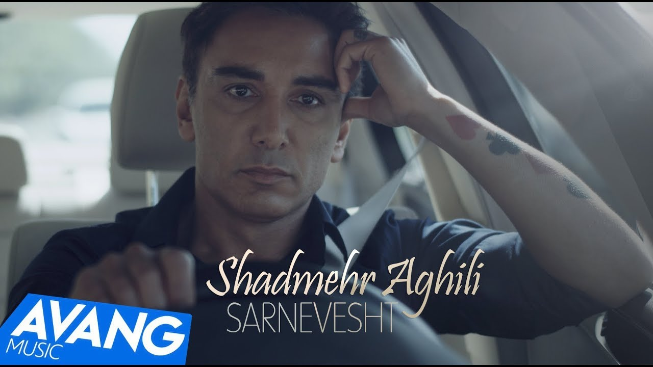 Shadmehr — Sarnevesht OFFICIAL VIDEO 4K