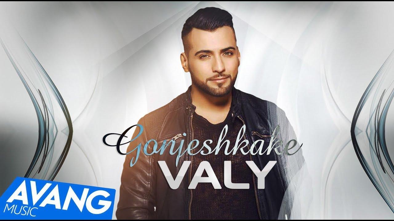 Valy — Gonjeshkake OFFICIAL VIDEO 4K