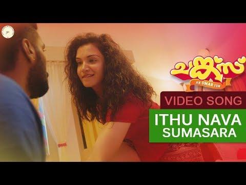 Chunkzz Official Video Song   Ithu Nava Sumasara   Gopi Sundar   Omar Lulu   Honey Rose