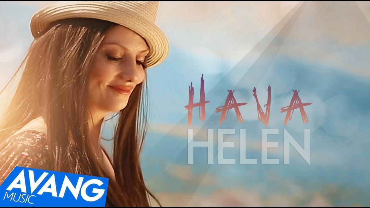 Helen — Hava OFFICIAL VIDEO HD