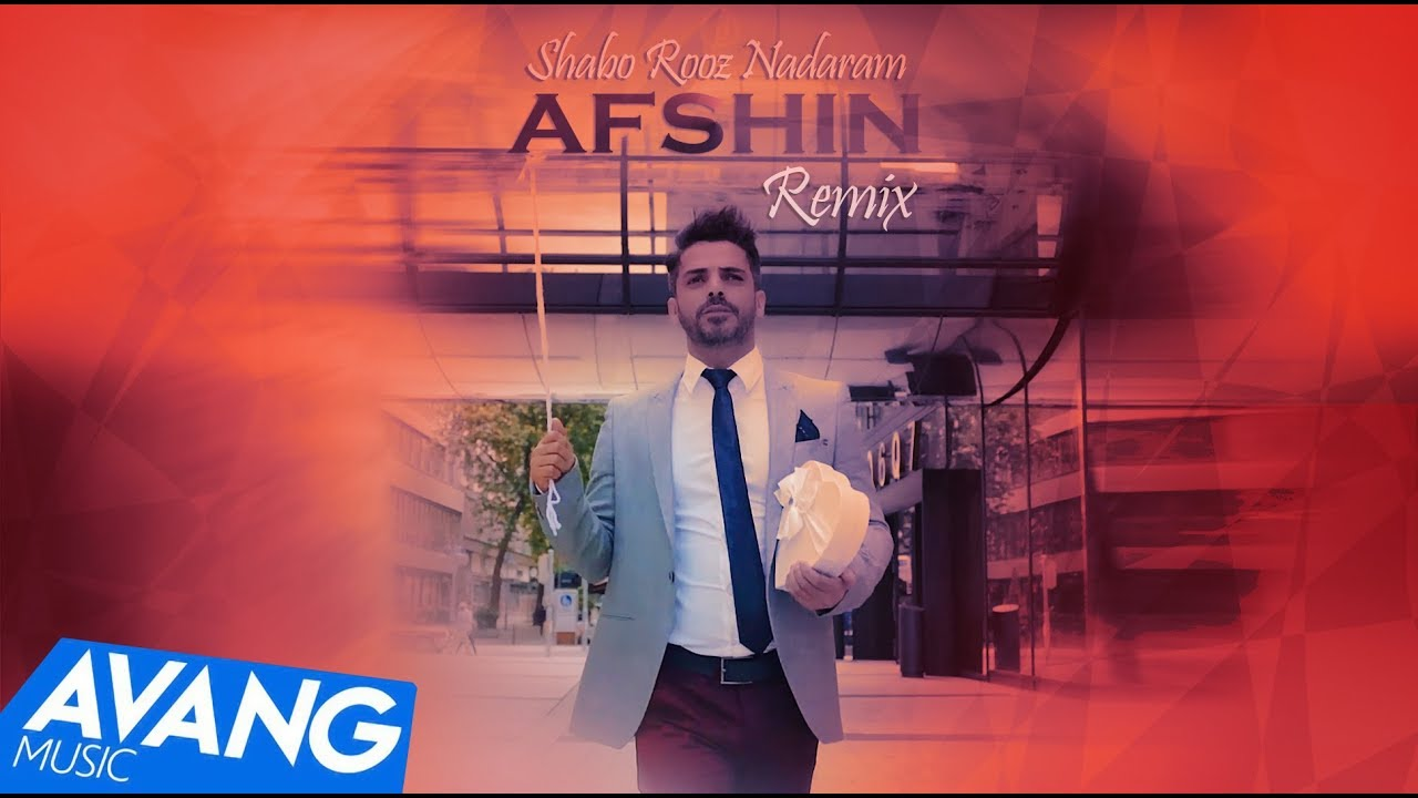 Afshin — Shabo Rooz Nadaram Momorizza Remix OFFICIAL VIDEO HD