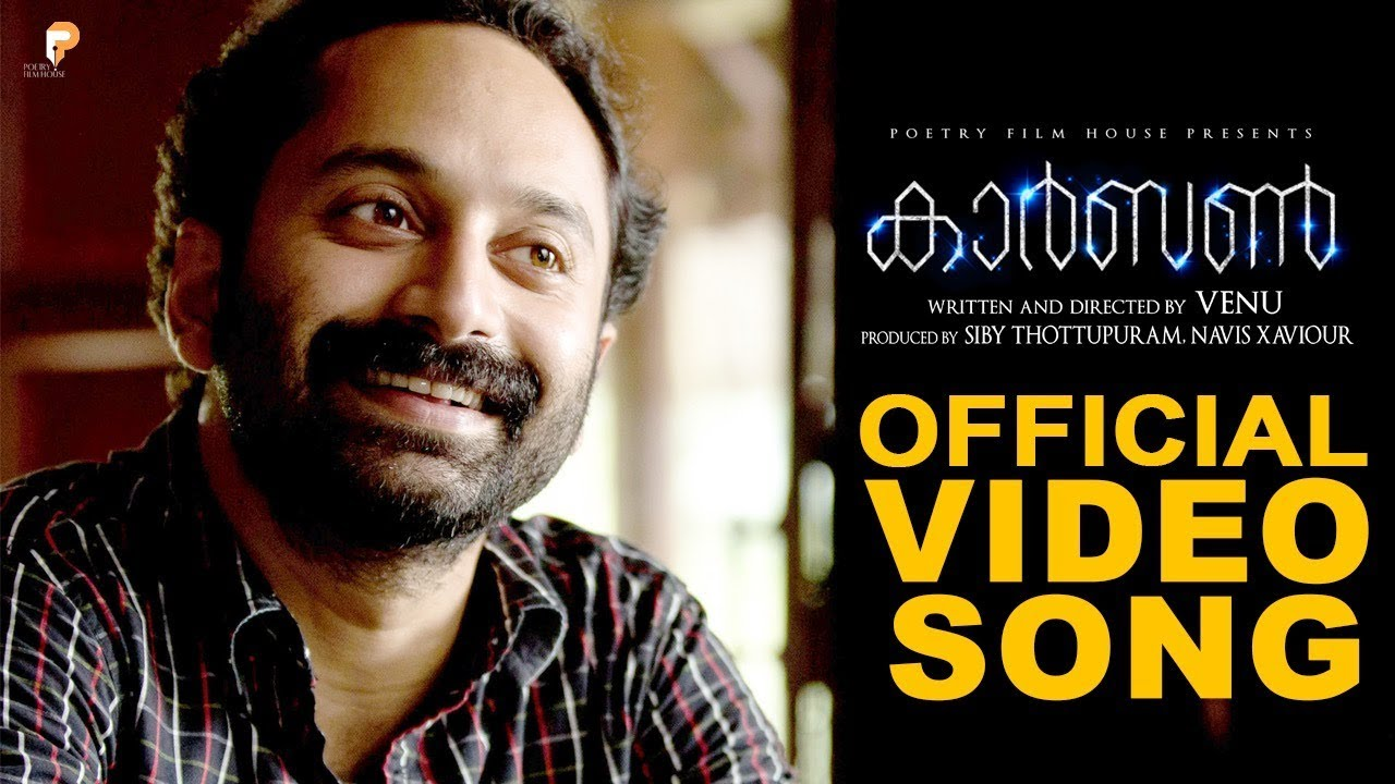 Thanna Thane Official Video Song | Carbon Malayalam Movie | Fahadh Faasil | Venu | Vishal Bhardwaj