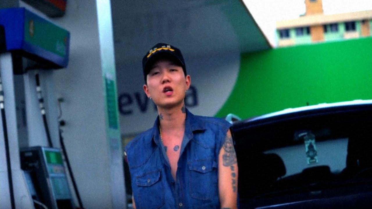 Shyno — Tu No Metes Cabra Remix [Official Video]