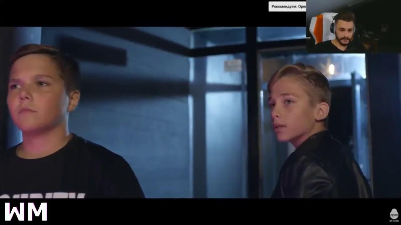 ЮЛИК СМОТРИТ: Open Kids — не танцуй! (Official Video)